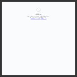 MinowaRiceFieldBlog