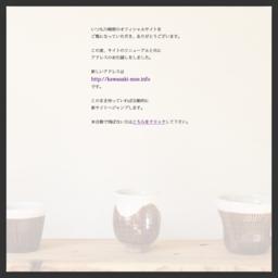 繧オ繧、繝医Μ繝九Η繝シ繧「繝ォ縺ョ縺顔衍繧峨○
