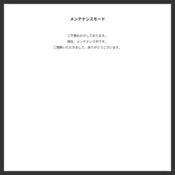 浩仁堂古書店|精神障害者の福祉就労で日本一の工賃をめざす古...