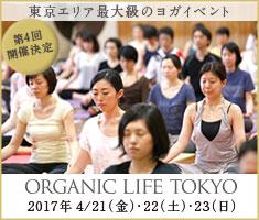 ORGANIC LIFE TOKYO