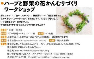 naka_03.jpg