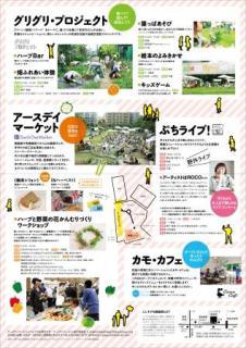 naka_04.jpg