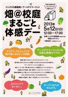 omote_04.jpg