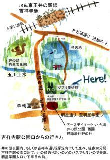 inokasira_route.jpg
